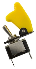 <strong>Yellow Covered Rocket / Missile Switch </strong><br />12v 20A
