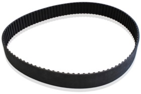 <strong>Heavy Duty Gilmer Belt</strong><br />Nylon reinforced, 345L150 34.5