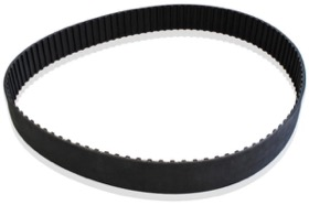 <strong>Heavy Duty Gilmer Belt</strong><br /> Nylon reinforced, 367L150 36.7