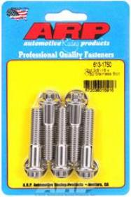 ARP 12 Point 3/8 Wrench Head 3/8-16 1.750 length Stainless Steel Polished Pack of 5