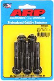 ARP  HEX 3/8 Wrench Head 3/8-16 2.000 length Chromoly Black Oxide Pack of 5