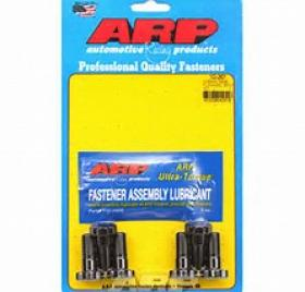ARP FLYWHEEL BOLTS Chromoly Black Oxide 12 Point Suit Nissan RB25-26 M12x1.25 1.180 UHL